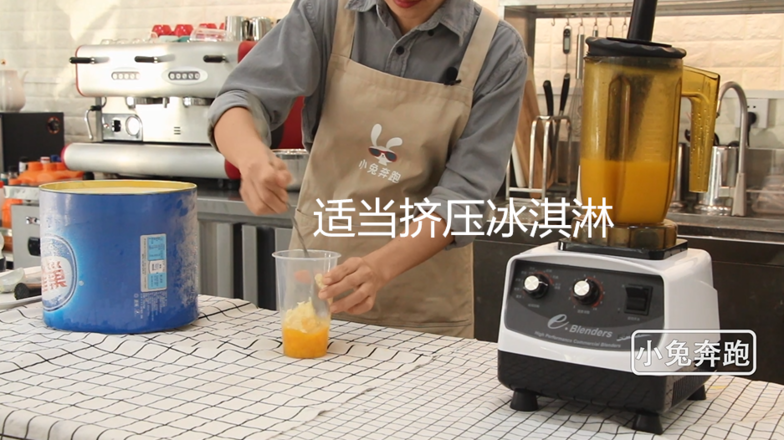 小兔奔跑奶茶教程:喜茶冰淇淋芒芒的做法怎么炖