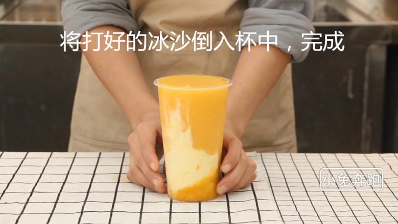 小兔奔跑奶茶教程:喜茶冰淇淋芒芒的做法怎么煸