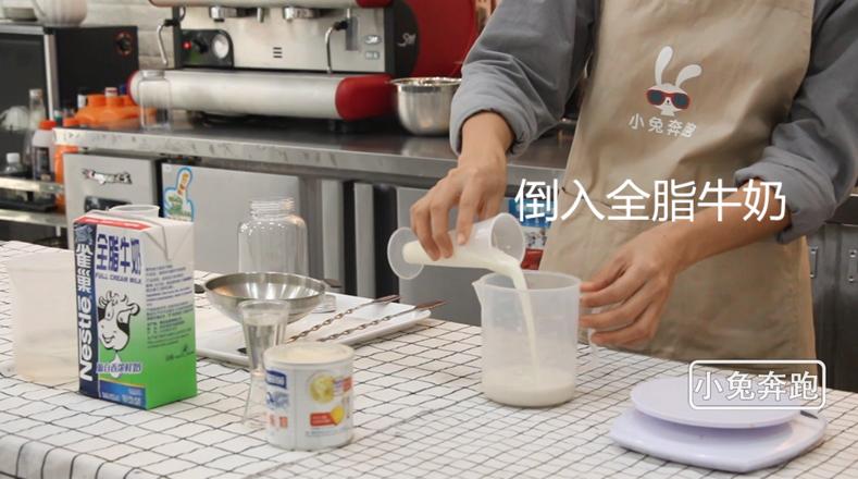 小兔奔跑奶茶教程:素匠泰茶泰椰奶花的做法的做法大全
