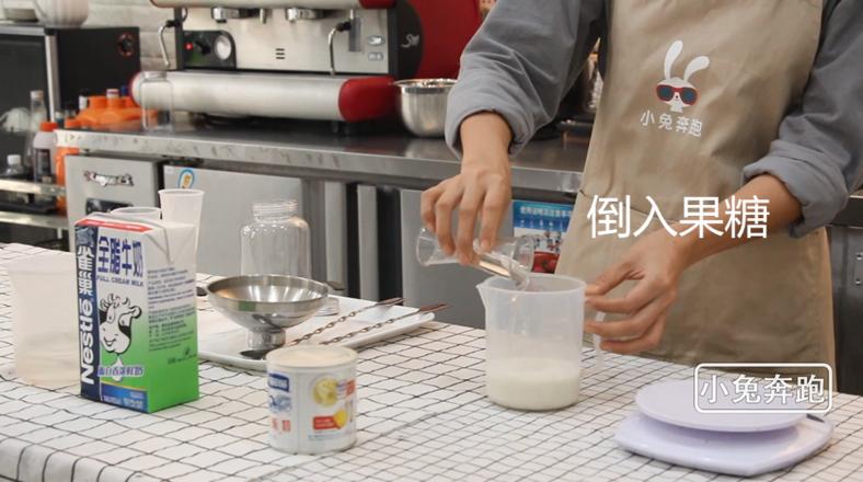 小兔奔跑奶茶教程:素匠泰茶泰椰奶花的做法的做法图解