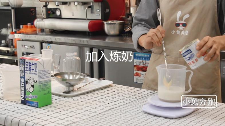 小兔奔跑奶茶教程:素匠泰茶泰椰奶花的做法的家常做法