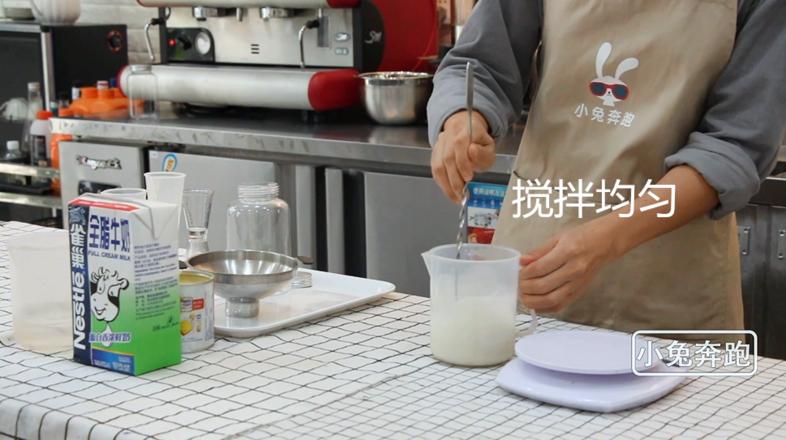 小兔奔跑奶茶教程:素匠泰茶泰椰奶花的做法的简单做法