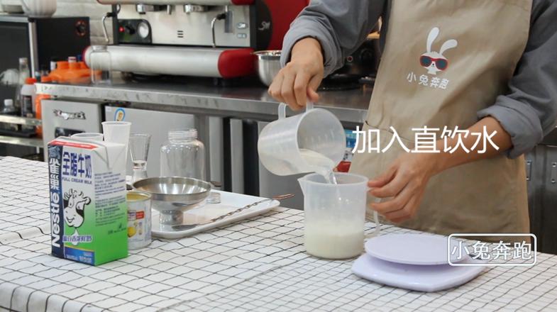小兔奔跑奶茶教程:素匠泰茶泰椰奶花的做法怎么吃