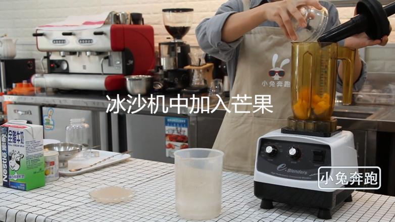 小兔奔跑奶茶教程:素匠泰茶泰椰奶花的做法怎么做