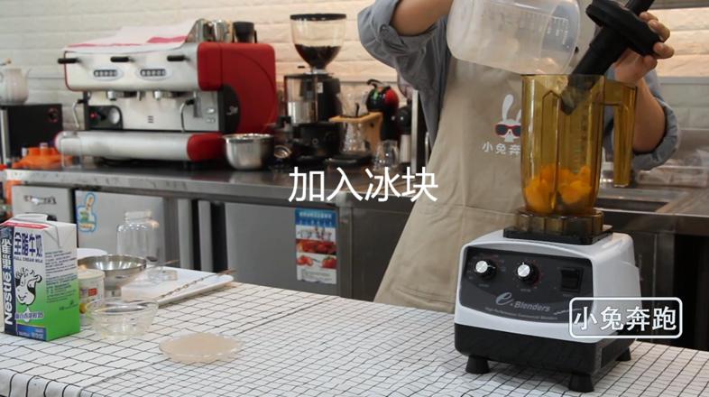 小兔奔跑奶茶教程:素匠泰茶泰椰奶花的做法怎么炒