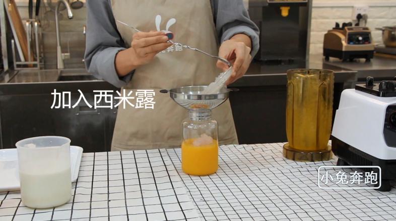 小兔奔跑奶茶教程:素匠泰茶泰椰奶花的做法怎么煸