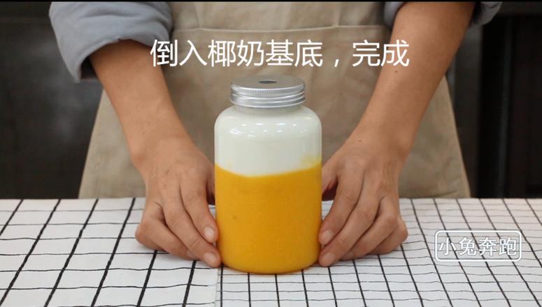 小兔奔跑奶茶教程:素匠泰茶泰椰奶花的做法怎样煸