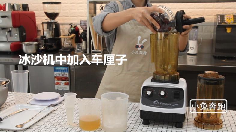 小兔奔跑奶茶教程:奈雪霸气车厘子的做法的做法大全