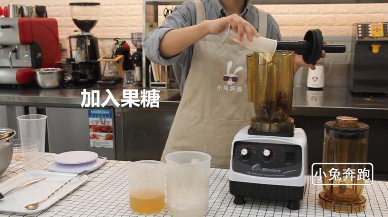 小兔奔跑奶茶教程:奈雪霸气车厘子的做法的做法图解