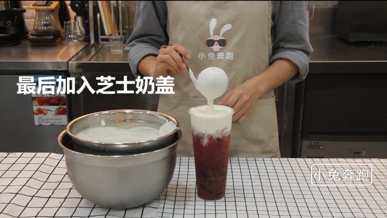 小兔奔跑奶茶教程:奈雪霸气车厘子的做法怎么炖