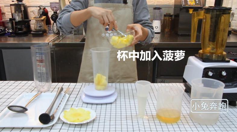 小兔奔跑奶茶教程:喜茶满杯金菠萝的做法的做法大全
