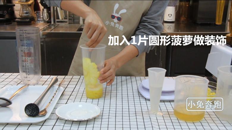小兔奔跑奶茶教程:喜茶满杯金菠萝的做法的家常做法