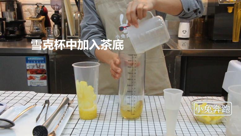 小兔奔跑奶茶教程:喜茶满杯金菠萝的做法的简单做法