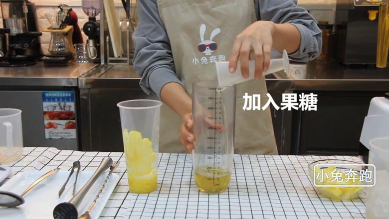小兔奔跑奶茶教程:喜茶满杯金菠萝的做法怎么吃