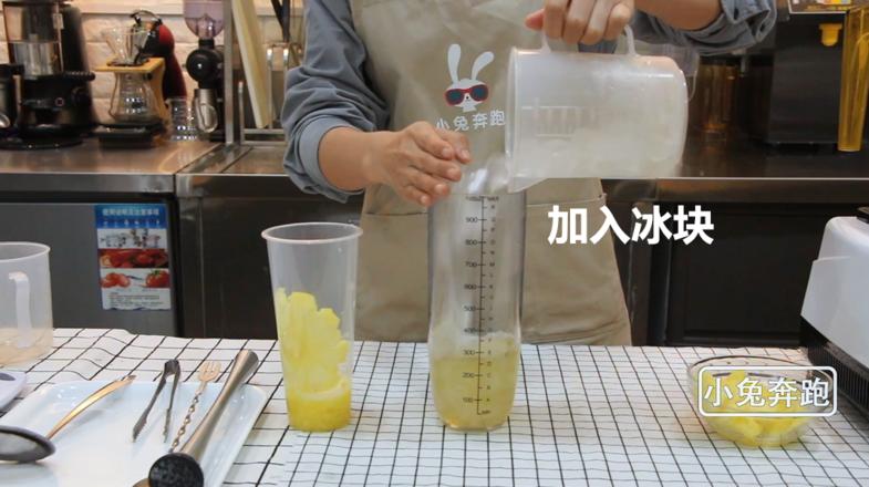 小兔奔跑奶茶教程:喜茶满杯金菠萝的做法怎么做