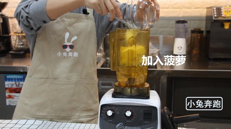 小兔奔跑奶茶教程:喜茶满杯金菠萝的做法怎么炒