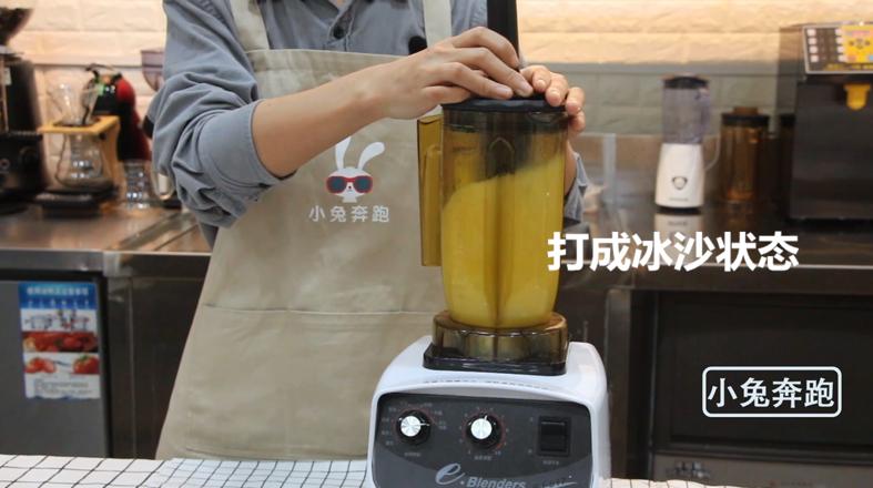 小兔奔跑奶茶教程:喜茶满杯金菠萝的做法怎么煮