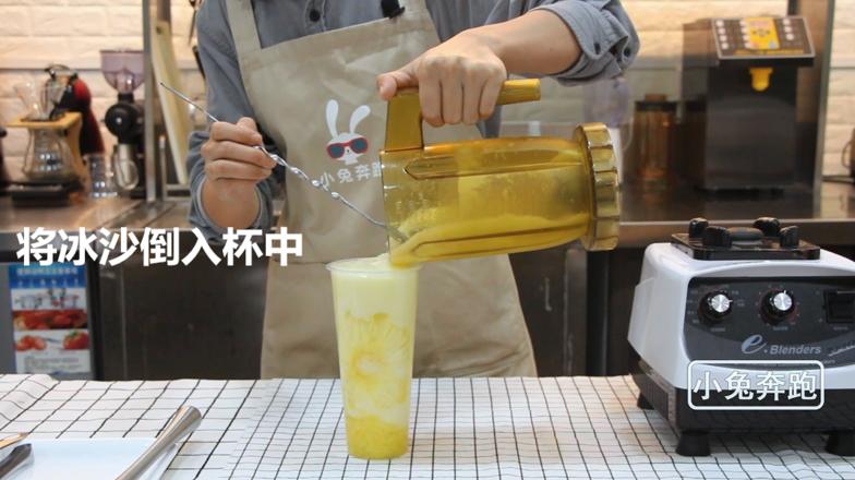小兔奔跑奶茶教程:喜茶满杯金菠萝的做法怎么炖