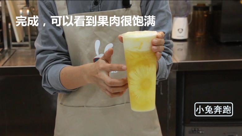 小兔奔跑奶茶教程:喜茶满杯金菠萝的做法怎么煸