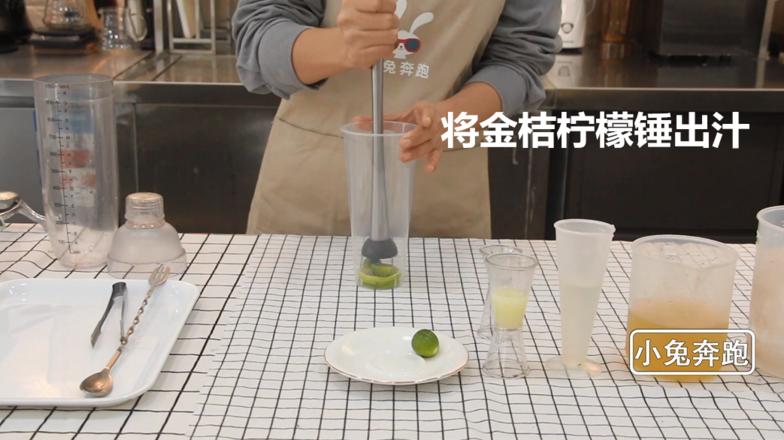 小兔奔跑奶茶教程:金桔柠檬茶的做法的做法大全