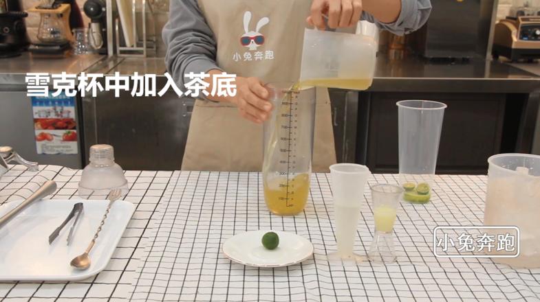 小兔奔跑奶茶教程:金桔柠檬茶的做法的做法图解