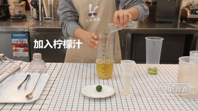 小兔奔跑奶茶教程:金桔柠檬茶的做法的家常做法