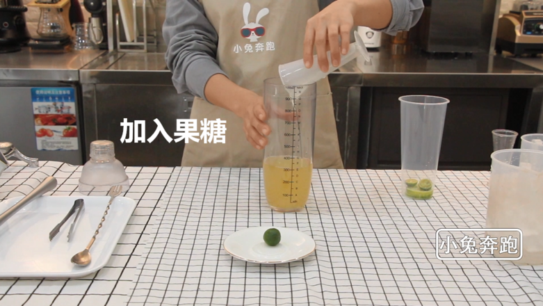 小兔奔跑奶茶教程:金桔柠檬茶的做法的简单做法