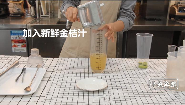 小兔奔跑奶茶教程:金桔柠檬茶的做法怎么吃