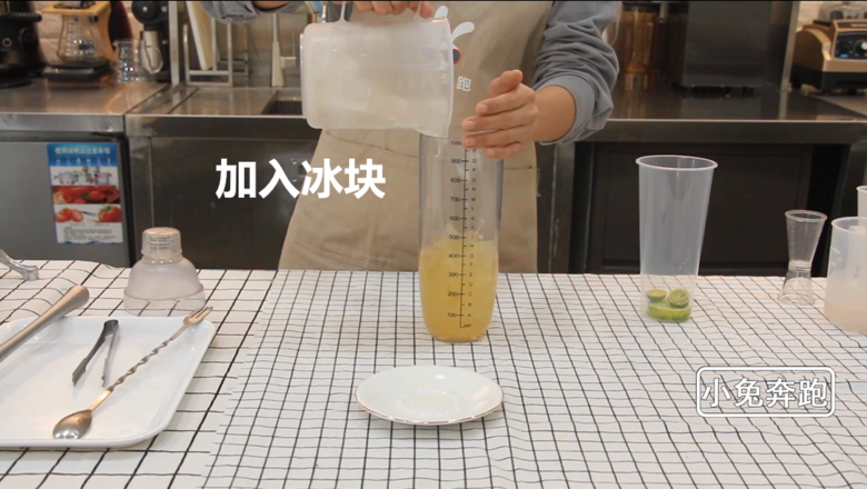 小兔奔跑奶茶教程:金桔柠檬茶的做法怎么做