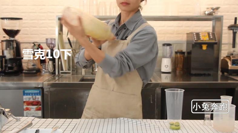 小兔奔跑奶茶教程:金桔柠檬茶的做法怎么炒