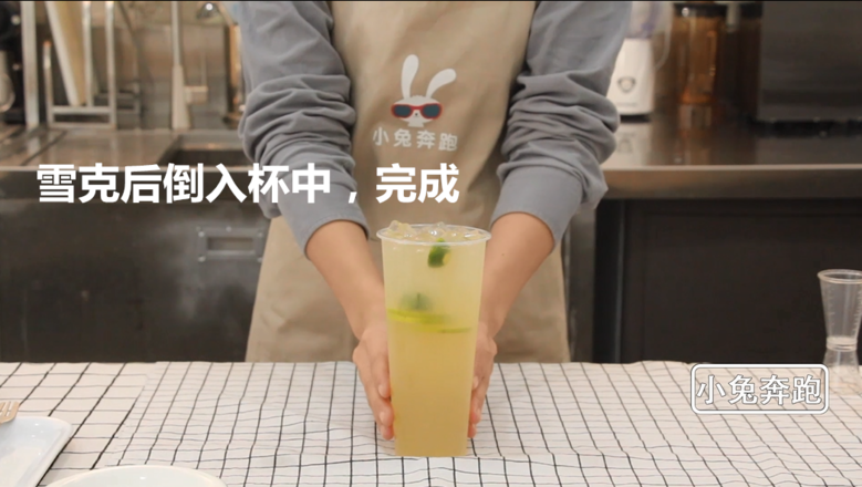 小兔奔跑奶茶教程:金桔柠檬茶的做法怎么煮