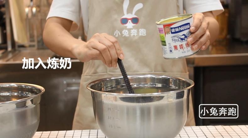 小兔奔跑奶茶教程:喜茶芝士奶盖的做法的做法图解
