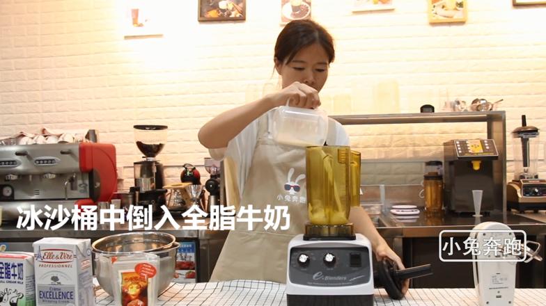小兔奔跑奶茶教程:喜茶芝士奶盖的做法的家常做法
