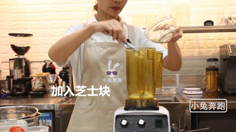 小兔奔跑奶茶教程:喜茶芝士奶盖的做法的简单做法