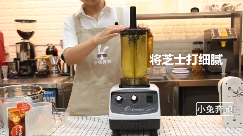 小兔奔跑奶茶教程:喜茶芝士奶盖的做法怎么吃