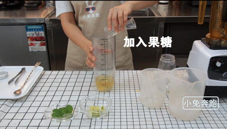 小兔奔跑奶茶教程:奈雪的茶醉柠檬的做法的家常做法