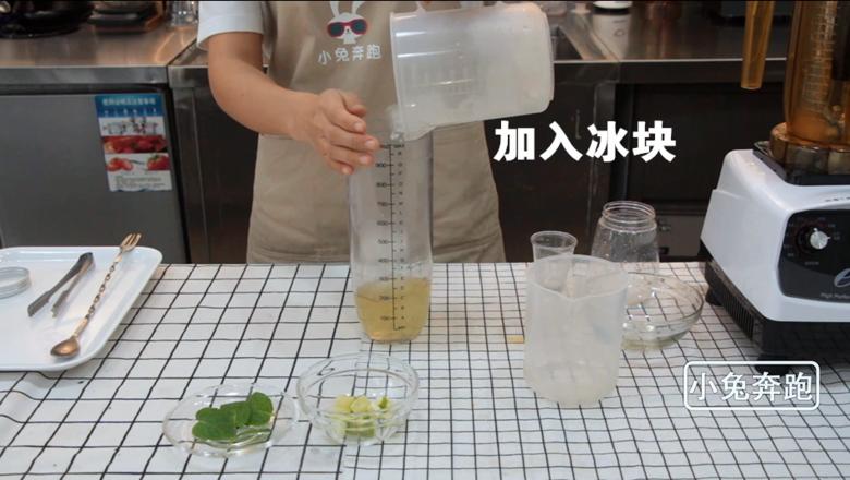 小兔奔跑奶茶教程:奈雪的茶醉柠檬的做法的简单做法