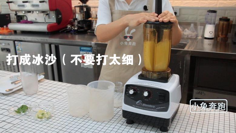 小兔奔跑奶茶教程:奈雪的茶醉柠檬的做法怎么吃
