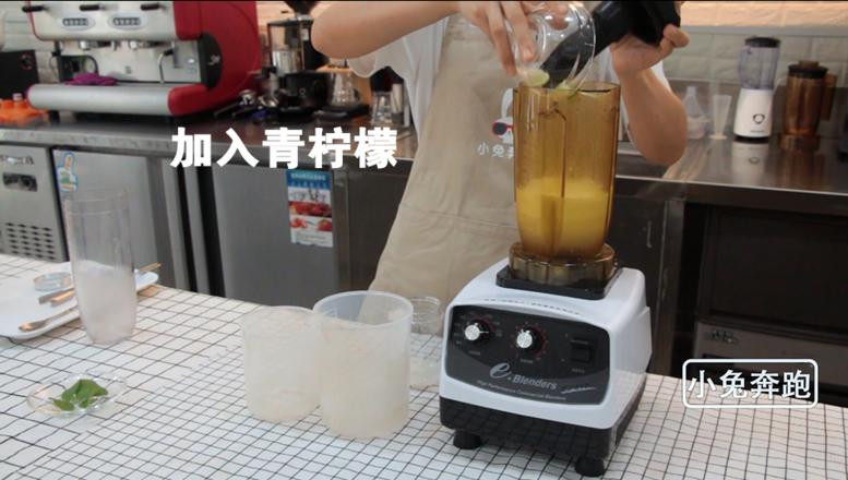 小兔奔跑奶茶教程:奈雪的茶醉柠檬的做法怎么做