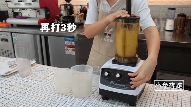 小兔奔跑奶茶教程:奈雪的茶醉柠檬的做法怎么煮