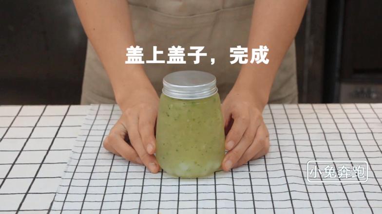 小兔奔跑奶茶教程:奈雪的茶醉柠檬的做法怎么煸