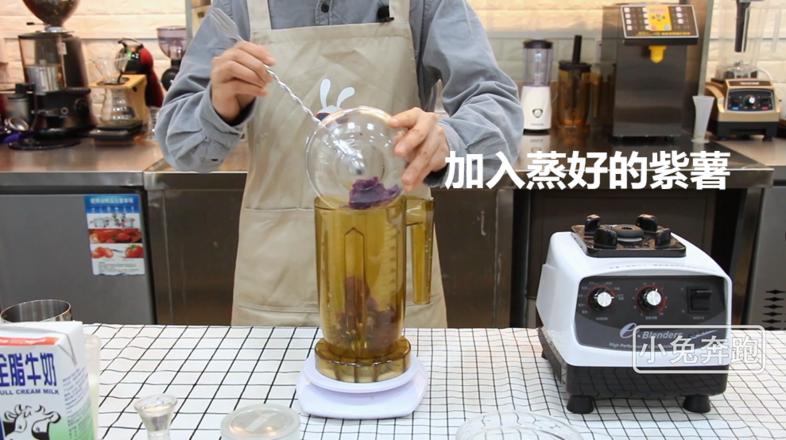 冬季网红热饮紫薯脏脏茶的做法——小兔奔跑奶茶教程冬季网红热饮紫薯脏脏茶的做法——小兔奔跑奶茶教程的做法大全