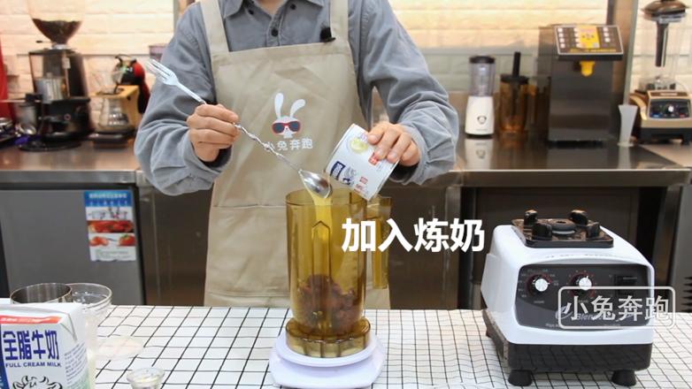冬季网红热饮紫薯脏脏茶的做法——小兔奔跑奶茶教程冬季网红热饮紫薯脏脏茶的做法——小兔奔跑奶茶教程的做法图解
