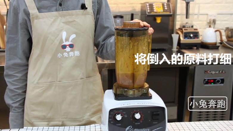 冬季网红热饮紫薯脏脏茶的做法——小兔奔跑奶茶教程冬季网红热饮紫薯脏脏茶的做法——小兔奔跑奶茶教程的简单做法