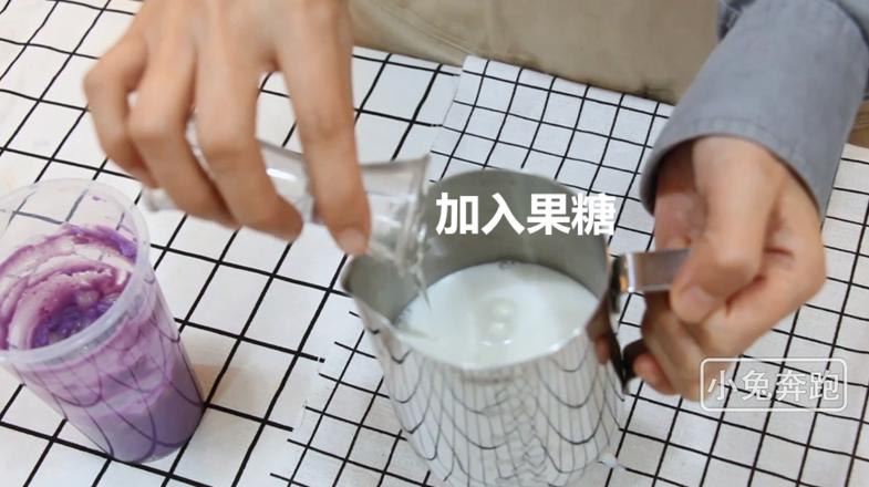 冬季网红热饮紫薯脏脏茶的做法——小兔奔跑奶茶教程冬季网红热饮紫薯脏脏茶的做法——小兔奔跑奶茶教程怎么炖
