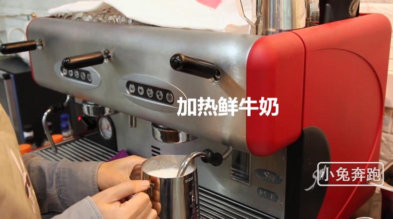 冬季网红热饮紫薯脏脏茶的做法——小兔奔跑奶茶教程冬季网红热饮紫薯脏脏茶的做法——小兔奔跑奶茶教程怎么煸