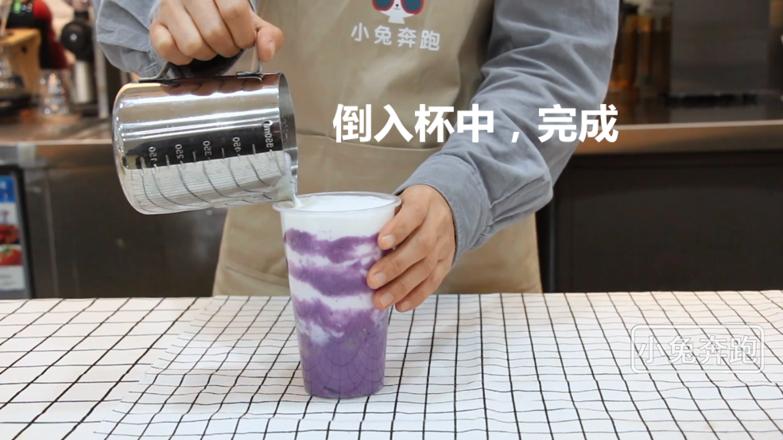 冬季网红热饮紫薯脏脏茶的做法——小兔奔跑奶茶教程冬季网红热饮紫薯脏脏茶的做法——小兔奔跑奶茶教程怎样煸