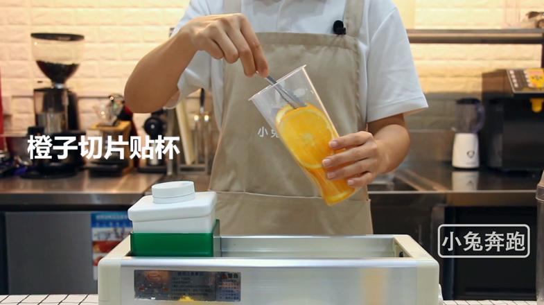 小兔奔跑奶茶教程:喜茶满杯橙子的做法的做法大全