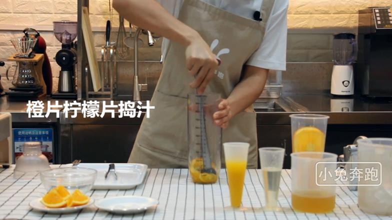 小兔奔跑奶茶教程:喜茶满杯橙子的做法的做法图解