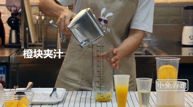 小兔奔跑奶茶教程:喜茶满杯橙子的做法的家常做法